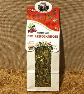 Сбор трав Атеросклероз